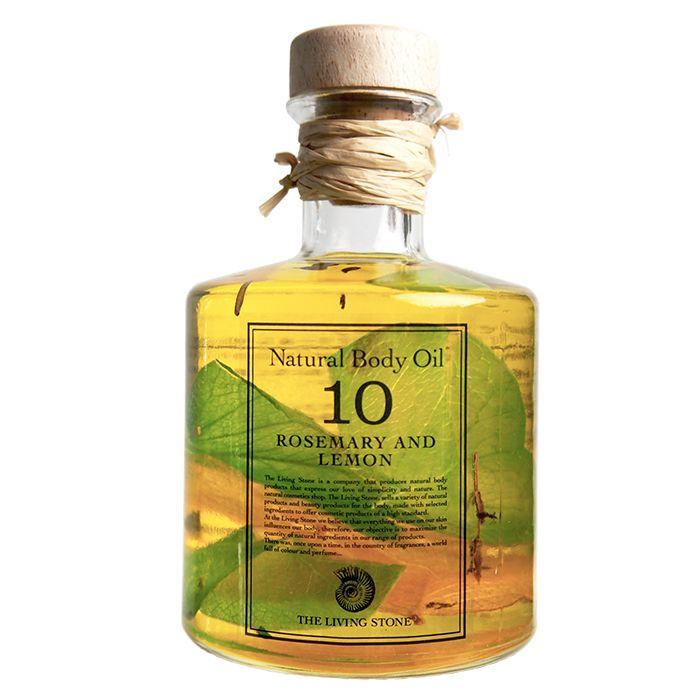 リビングストーン ボディオイル ローズマリー&レモン 200ml
